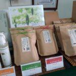 【屏東発】野菜と穀物のブレンド茶「喜作物 kibutu」