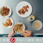 梅滿美食:夏、ビール、魯肉飯