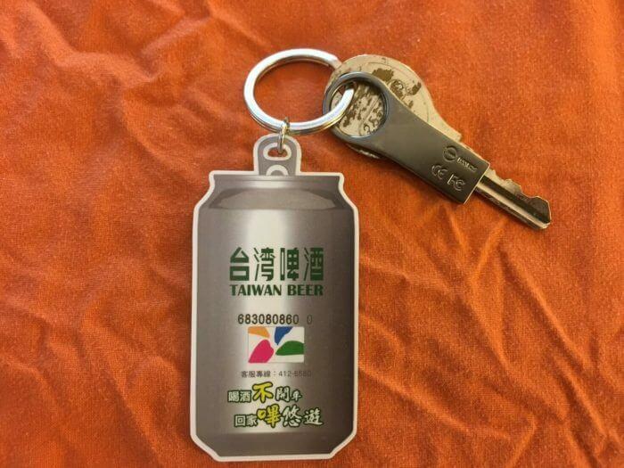 台湾ビールキーホルダー