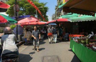 臺灣的市場