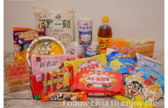 Taiwan 台灣超市零食