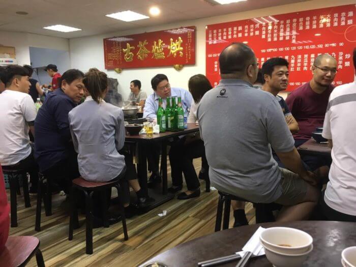 台湾の羊料理