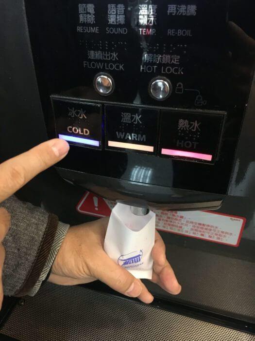 台湾の公共給水機