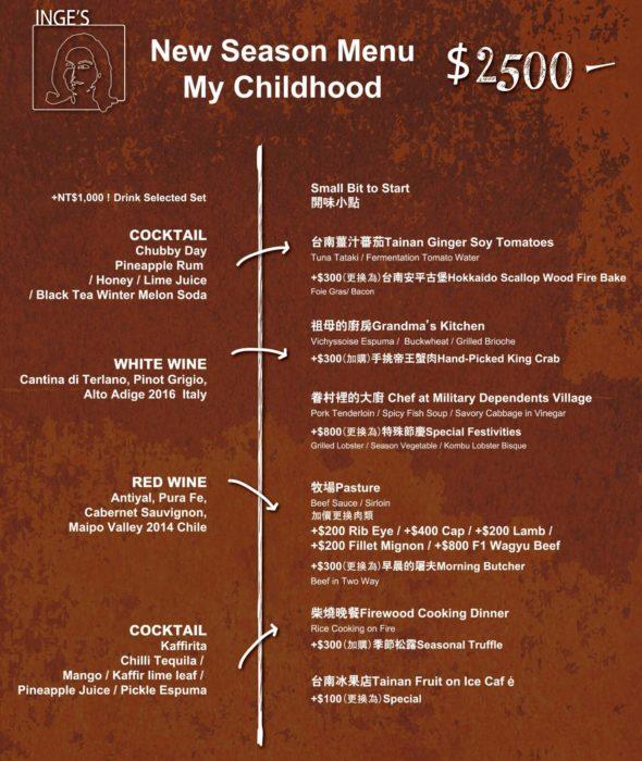 Inge's-set-menu