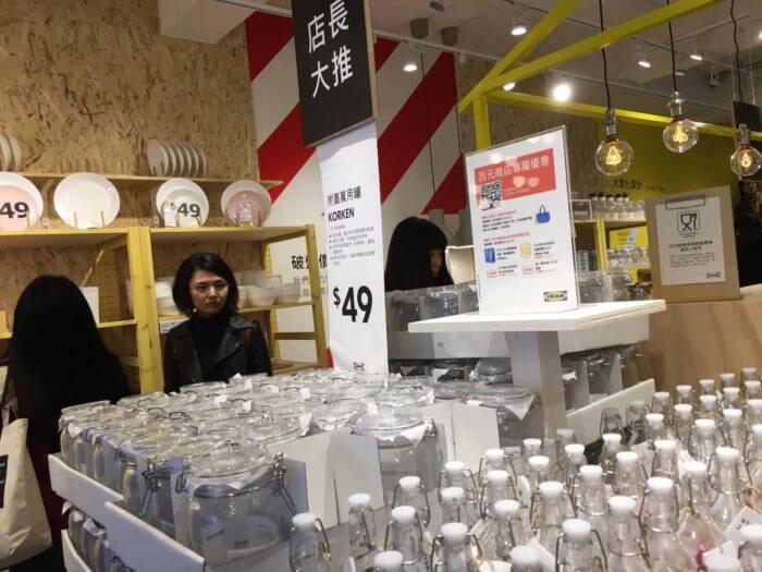 IKEA百元