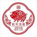 【台湾 旧正月】そして元宵節とランタン祭り、台湾に遊びにきてください!