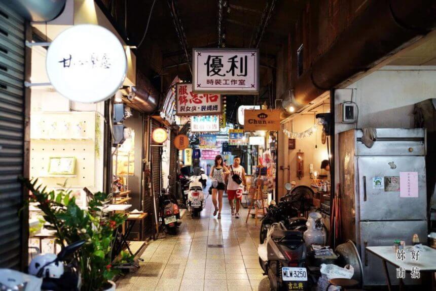 台南西市場