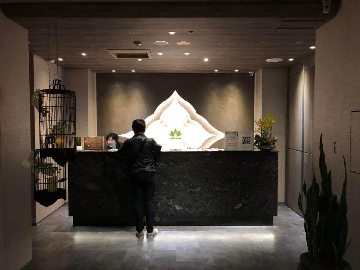 Chin Herr 青禾泰式養生會館 信義店