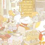 【嘉義 グルメ】台湾 朝食 ~ 鉄板料理!?「火婆煎粿」へ行ってみましょう!