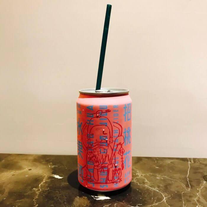 臺虎クラフトビール