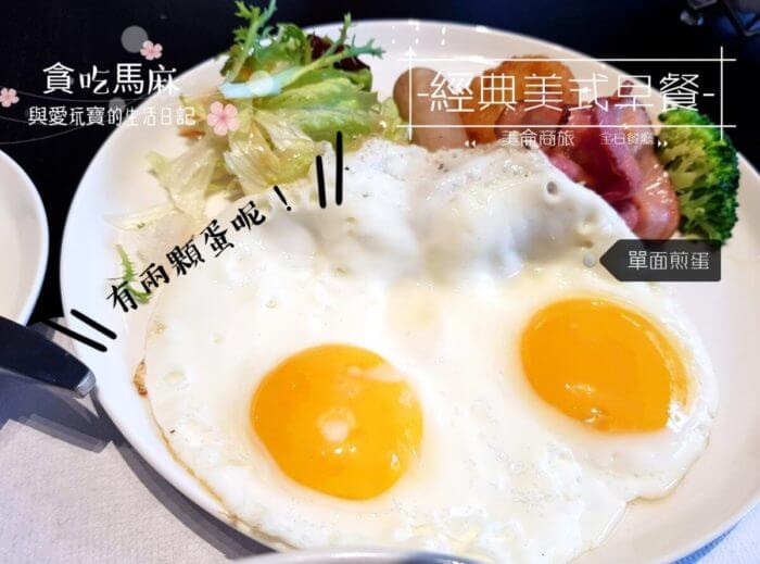 Cafe@49