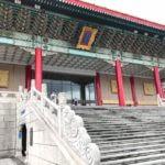 【 中正紀念堂 】兩廳院での「國家音樂廳」の初体験