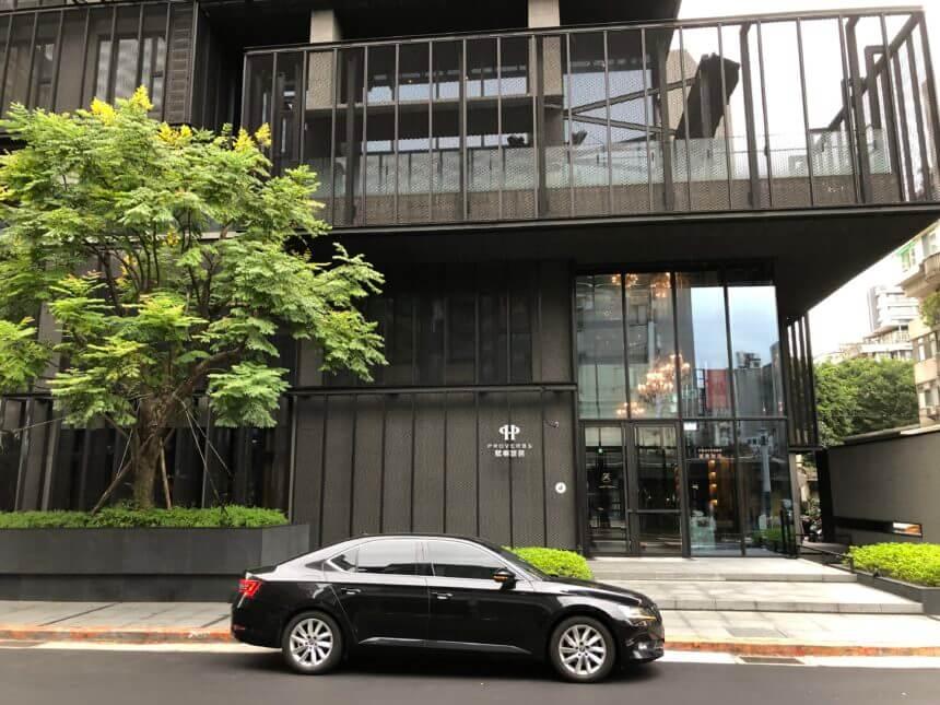 ホテルプロバーブズ台北