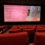 【台北 雨の日プラン】松山文創園区の「誠品映画館」で映画を観よう!誠品生活 松菸店で雑貨店巡りも楽しい