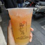 【台湾 ドリンク】嘉義 観光定番の「御香屋」のグレープフルーツ緑茶!