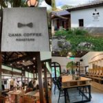 【台北 カフェ】士林にある日本家屋をリニューアル ~ CAMA COFFEE ROASTERS