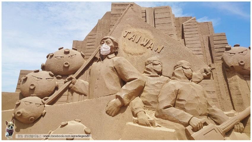 福隆 砂像彫刻
