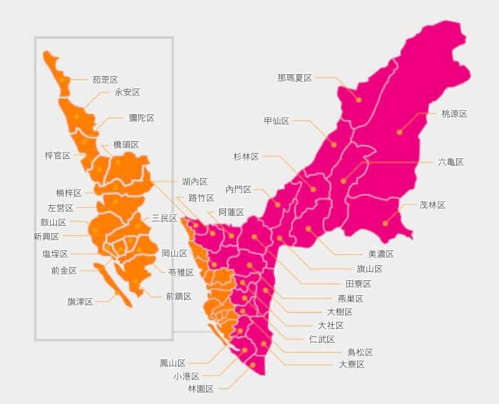 高雄 地図