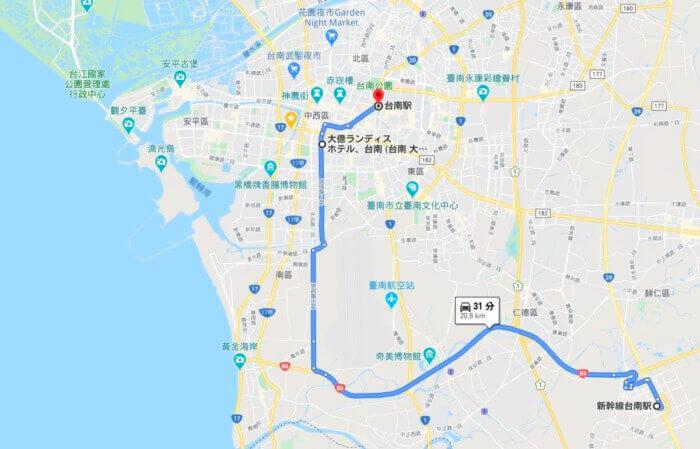 新幹線台南駅-大億ランディスホテル