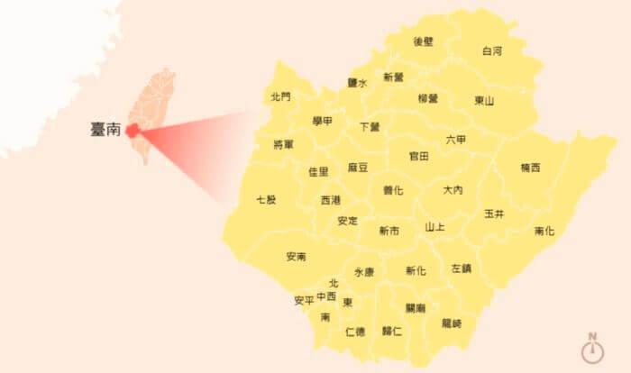 台南エリア