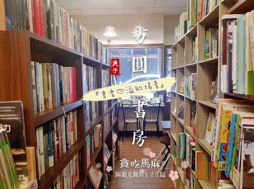 台湾 古本屋