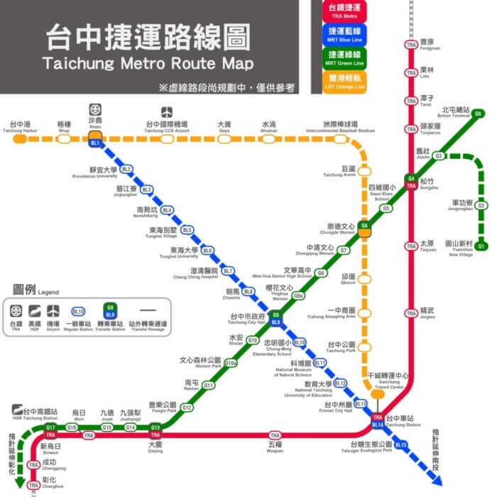 台中捷運路線図