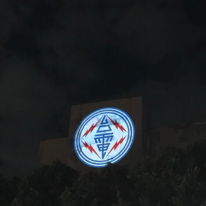 タイパワーロゴ