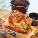 竹北 カフェ