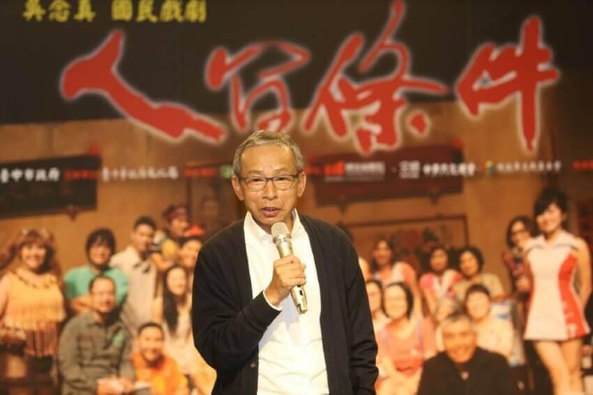 台湾 演劇